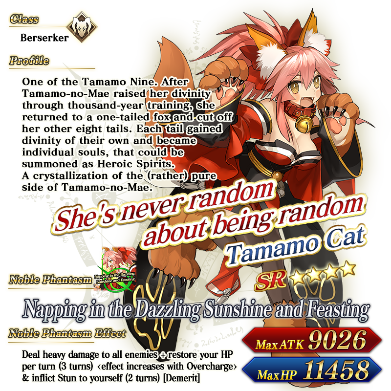 recruitimages/img_info_150904_tamamo.png